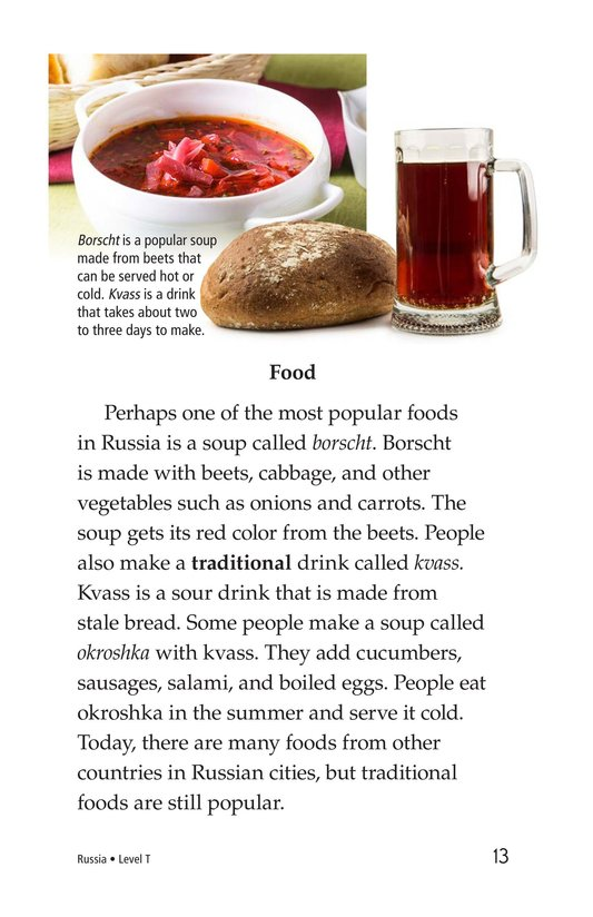 Book Preview For Russia Page 13