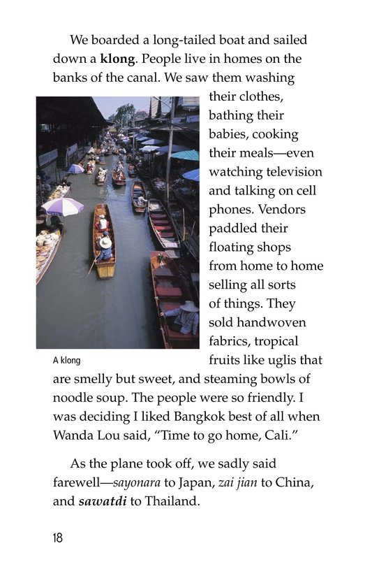 Book Preview For Cali and Wanda Lou Page 18